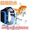 USB Intelligent Waterproof Watch Students Locate Watch Children Watch Phone