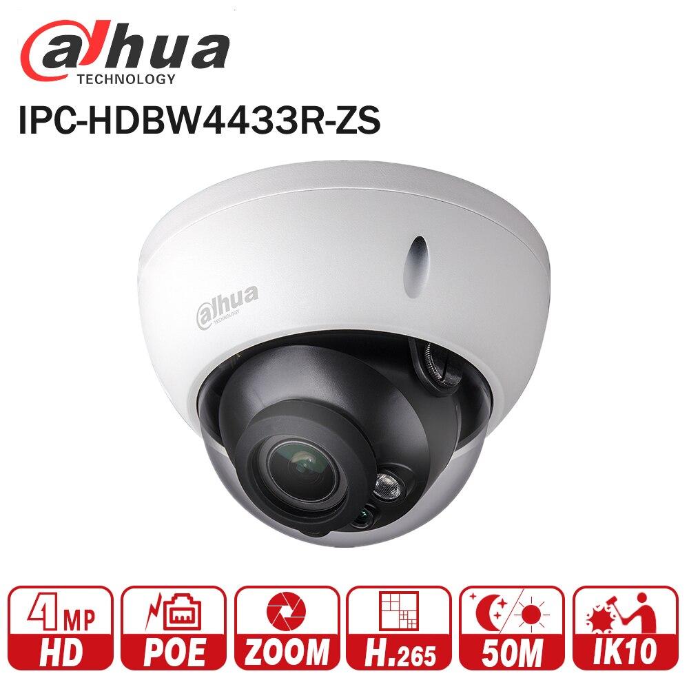 Dahua 4mp IP Camera IPC-HDBW4433R-ZS Replace IPC-HDBW4431R-ZS IP CCTV Camera with 50M IR Range Vari-Focus Network Camera