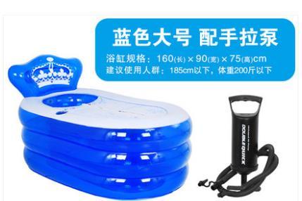 BIG size 160cm length inflatable tub thickening adult folding bath barrel plastic SPA bucket sale to Korea Japan HK Singapore