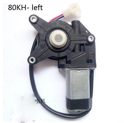 Janela do carro 80KH do motor do motor 12 V 24 V