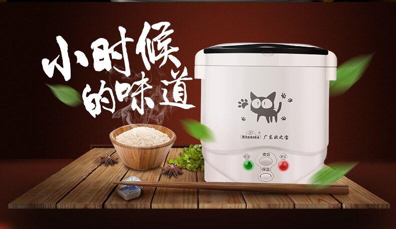 Panela de arroz 1L usado em casa