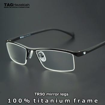 Eyewear Frames Brand titanium glasses frame women men 2019 Retro computer myopia optical glasses oculos de grau lunette de vue