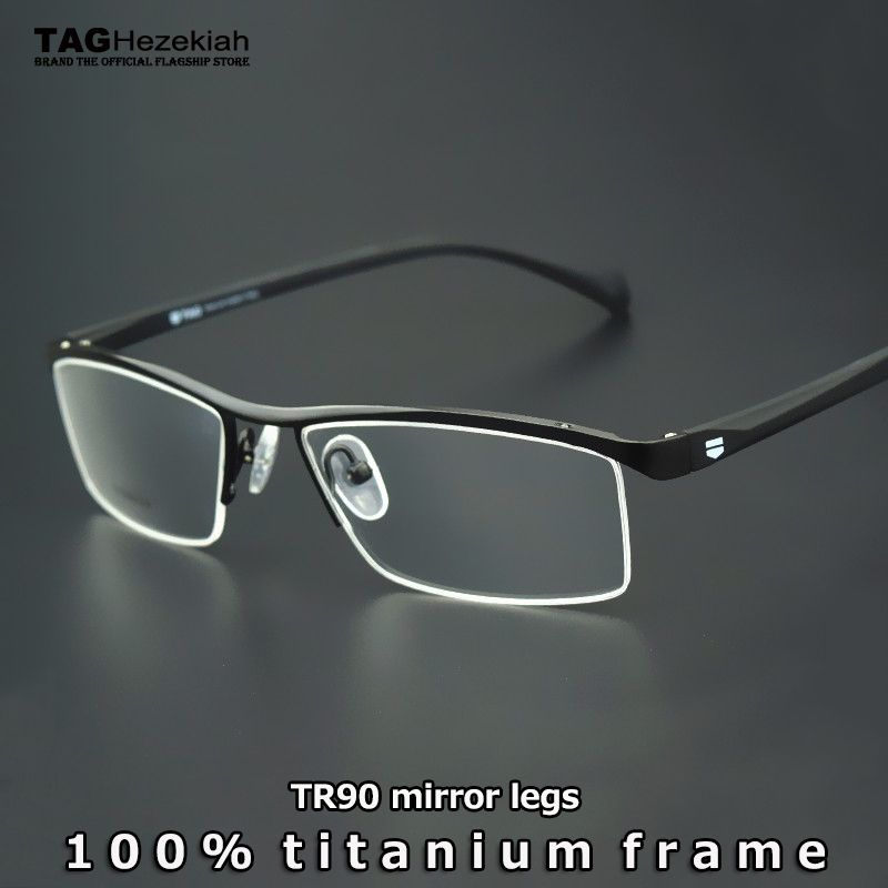 AliExpress Tytanowa ramka do okularów kobiety marka