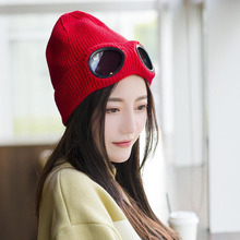 BINGYUANHAOXUAN Brand New Double Use Knit Warm Winter Hat Caps Skullies Ski Cap with Removable Glasses for Men Women