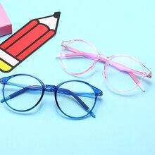 Детский анти-синий светильник, оправа для очков, ультра-светильник, защитные очки TR90 из силикона для мальчиков и девочек