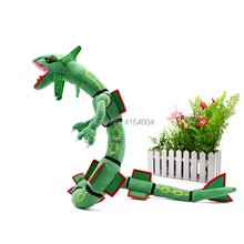 10 PCS/Lot Anime Rayquaza Green Animal Plush Peluche Doll With Skeleton Soft Stuffed Hot Toy Christmas Gift For Children