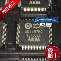 100% oirginal AK4497EQ 4497 AK4497 AK4497E QFP