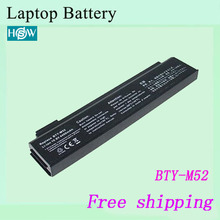 MSI GE620 Notebook Battery Calibration Driver