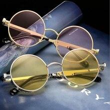 RBUDDY women's sunglasses Pink yellow Clear Lens round vintage Steampunk Sunglasses 2017 Spring oculos de sol feminino UV400