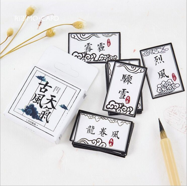 45Pcs/Pack Ancient Weather Report Chinese Calligraphy