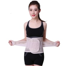 Double Pull Strap Gym Sports Accessories Lower Pain Relief Adjustable Magnetic Therapy Back Waist Support Lumbar Brace Belt lumbar lower waist sports double adjustable back belt for pain relief accessoriesdurable black gym waist support brace belt