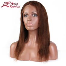 Pre Plucked Full Lace Human Hair Wig With Baby Hair Dark Brown Brazilian Straight Non Remy Hair Wig For Black Women Dream Beauty