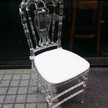 Свадебный прозрачный стул гостиничный Стул Свадебный дорожный гид сценический реквизит