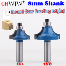 цена на 2PC 8mm Shank High Quality Round Over Beading Edging Router Bit - 1/4,3/8 Radius wood router bit Straight end mill trimmer