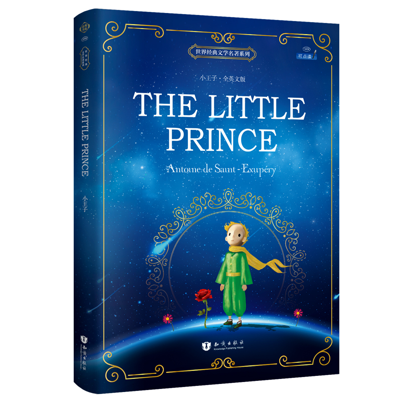 The Little Prince Color Illustration English Original Novel Reading Classic World Famous Books English Literature Original Book