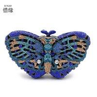 XIYUAN BRAND 2017 Women Butterfly Handbag Fashion Bags Shoulder Crossbody Bags Vintage Messenger Bags For Female
