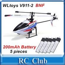 Free Shipping WLtoys V911 V2 BNF V911-2 4CH RC Helicopter Body Only 2.4G + 5 pieces * 200mAh Battery  for V911 V911-2 V911-2