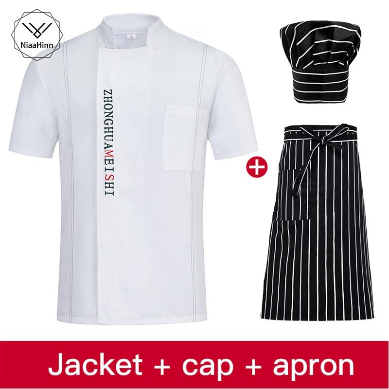 Chef Uniforms Clothing Short Sleeve Men And Women Chef Jacket Food Services Cooking Uniform Waitress Chefs Hat Hotel Uniform
