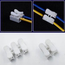 Spring Wire Quick Connector 3p G7 Electrical Crimp Terminals Block Splice Cable Clamp Easy Fit Led Strip 0.5-4.0(China)