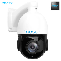Inesun 4 Inch Mini IP PTZ Camera Super HD 5MP 2592x1944 30x Optical Zoom Outdoor Waterproof