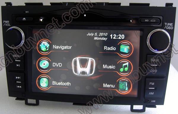 Honda navigation dvd coupon promotion code