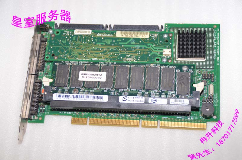 ELL PERC 128MB card SCSI LVD/SE a SCSI RAID array cache and battery 47JFR