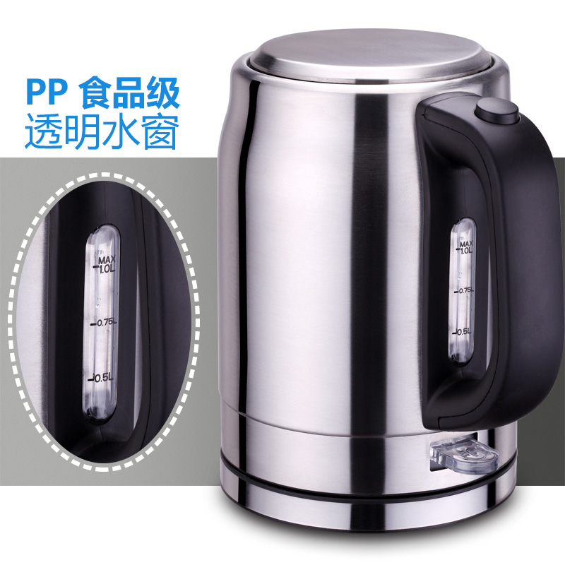 цена Small capacity electric kettle household mini tour