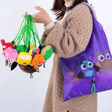 Women Shopping Traveling Shoulder Bag New Fashion Animal Printed Pouch Tote Ladies Handy Folding Reusable Bags Hot Sale