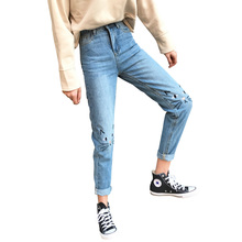 Women Plus Size Cat Face Embroidery Jeans