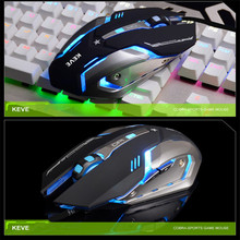 Wired Macro Defintion Gaming Mouse