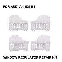 Окна автомобиля для Audi A4 B5 стеклоподъемник комплект для ремонта спереди-влево/вправо 94-01