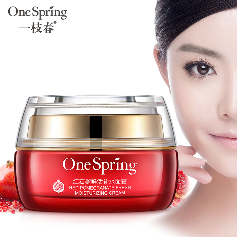 OneSpring Red Pomegranate Face Cream Plant Moisturizing Oil-Control  Whitening Anti Aging Day Skin Care