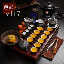 Zisha teapot teacup solid wood tea set special combinations of a complete set of kung fu tea tray ceramic tea table