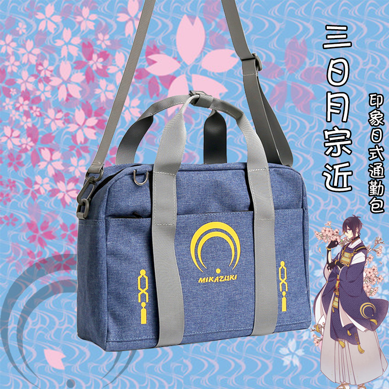 Anime Touken Ranbu Online Cosplay Japanese JK commuter student leisure Messenger bag цены онлайн