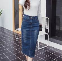 9818da7ba99 2018 Denim Skirt Vintage Button High Waist Pencil Black Blue Slim Women Skirts  Plus Size S-2XL Ladies Office Sexy Jeans RQ80