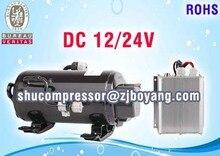 12Volt R134a Inverter Air conditioner compressor for marine military truck mining construction machine ship cab