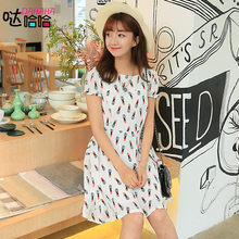 Summer dress fashion Korean lactation clothes thin clothes feeding in the long sleeved clothes a month on behalf of