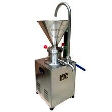 KN-C60 тончайший шлифовальные станки коллоидная мельница для измельчения чили соус, арахисовое масло, кунжутная паста с 304 нержавеющая сталь