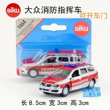 SIKU 1464/1:55 Scale/Diecast Metal Model/Volkswagen Passat fire Engine/for children's gift/Educational/Collection/Small(China)