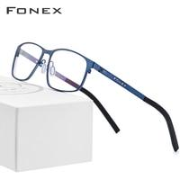 Alloy Optical Glasses Frame Men Ultralight Square Myopia Prescription Eyeglasses 2019 Male Metal Full Korea Screwless Eyewear