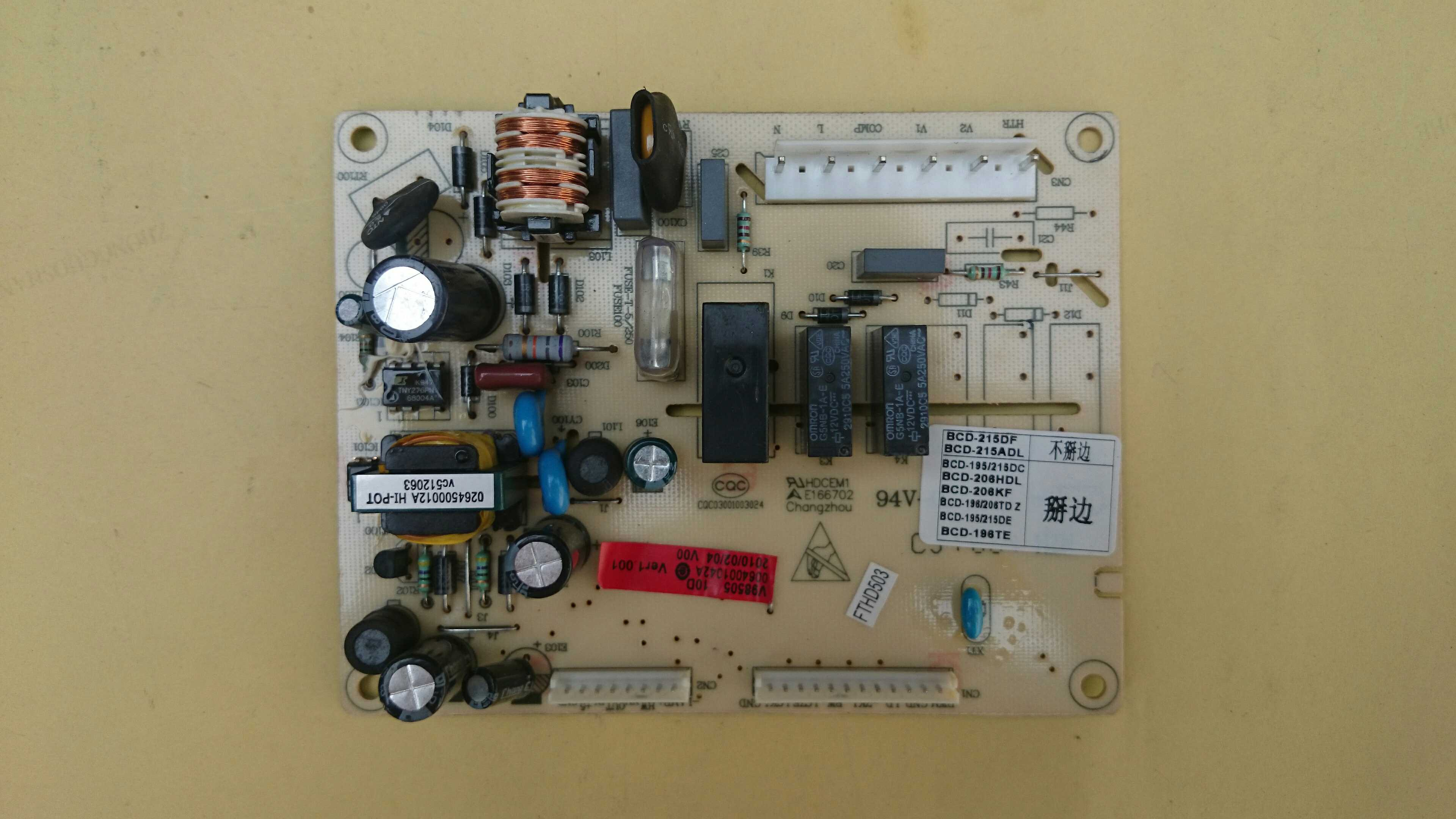 Haier refrigerator power supply board control board 0064001042A power supply board suitable for Haier refrigerator BCD-215DE haier refrigerator power board master control board inverter board 0064000489 bcd 163e b 173 e etc