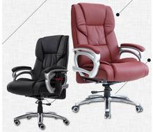 Luxurious and comfortable boss chair home computer chair can lie down to lift and rotate the office leisure chair
