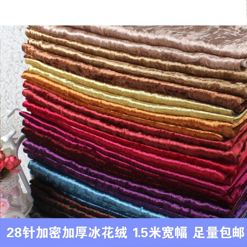 High-grade sofa fabric  European-style ice floss soft package material back wall thicken velvet