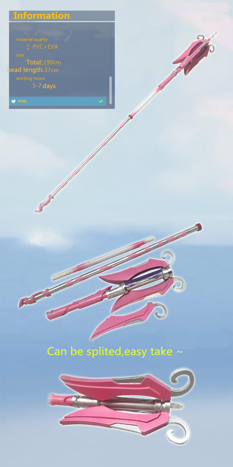 OW Mercy Wings/Wand cosplay prop pink mercy wings and wand 2