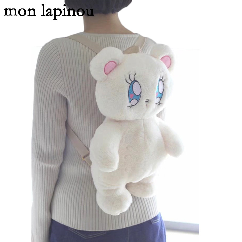 Plush Bear Backpack Japanese Kawaii Bear Bag Animal Girls School Bag Round Shape Shoulder Bags Backpack Women Soft Bear Toys