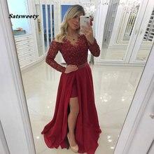 2021 элегантное Бордовое платье для выпускного вечера прозрачные