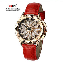 Flower Watch Women Rotate Dial Luxury Bracelet Watc