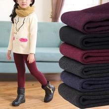 Pants for girls Autumn Winter Fleece