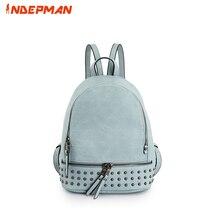 Малый Водонепроницаемый кожаный рюкзак Для женщин Заклёпки Мини Твердые PU Mochila модных дизайнеров бренда школьная сумка для Обувь для девочек