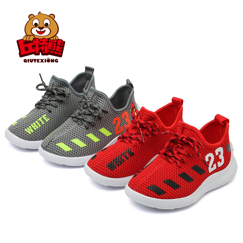 Sneakers For Boys Soft Knitting Breathable Outdoor Girls Sport Fashion 23 Coconut Kids School Toddler Shoes zapatillas hombre